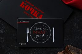 """Steak on balance"" – gift cards"